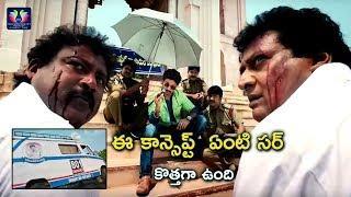 Prabhas Sreenu And Prudhvi Raj 801 Funny Comedy Scene | Telugu Movie Comedy Scenes | TFC Comedy Time