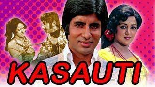 Kasauti (1974) Full Hindi Movie | Amitabh Bachchan, Hema Malini, Pran