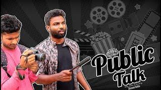 The Public Talk | A Comedy Short Film | The Late Comers | Shravan Kotha|