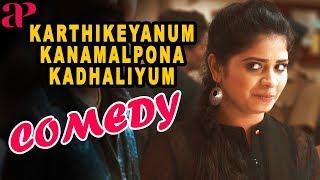 Karthikeyanum Kaanamal Pona Kadhaliyum Full Movie Comedy Scene | Madhumitha | Black Pandi