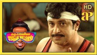Kattappanayile Rithwik Roshan Comedy Scenes | Vol 1 | Salim Kumar | Siddique | Dharmajan | Vishnu