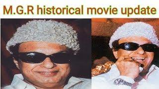 M.G.R historical movie update (VANAKKAM TAMIL CINEMA)vtc