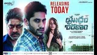 Yuddham Sharanam 2018 Hindi Dubbed  full movie