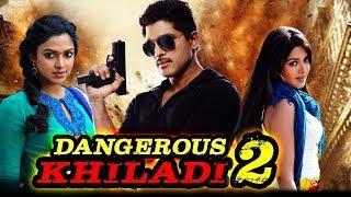 Dangerous Khiladi 2 (Iddarammayilatho) Telugu Hindi Dubbed Full Movie | Allu Arjun, Amala Paul