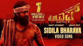 Sidila Bharava Full Video Song | KGF Kannada Movie | Yash | Prashanth Neel |Hombale|KGF Videos Songs