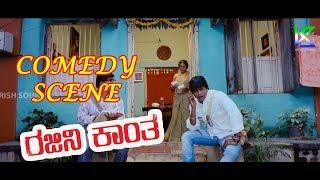Duniya Vijay Sakkath Comedy Scene| Rajini Kantha kannada Movie | Duniya Vijay | Aindrita Ray