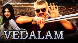 Vedalam Tamil Hindi Dubbed Full Movie | Ajith, Shruti Hassan, Lakshmi Menon, Ashwin