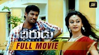 Vishal Telugu Full HD Movie (2014)   Telugu Comedy Entertainer Film   Aishwarya Arjun    TMR