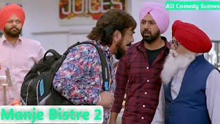 Manje Bistre 2 New Punjabi Movie [All Comedy Scenes]Gippy Grewal | Simi Chahal|12 April