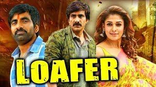 Loafer (Dubai Seenu) Hindi Dubbed Full Movie   Ravi Teja, Nayanthara, J. D. Chakravarthy