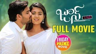 June 1:43 Latest Telugu Full Movie | Latest Telugu Full Length Movies | Aditya | Telugu Filmnagar