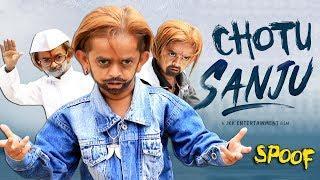 CHOTU SANJU | Sanju Movie Spoof || Khandesh Comedy Video 2018