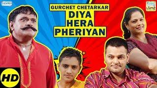 Gurchet Chitarkar New Comedy Movie 2018 | Hera Pheriyan | HD | Latest  Comedy Punjabi Full Movie