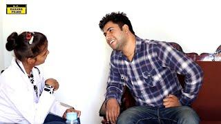 DESI छोरा ENGLISH मैडम | लिए जमकर मजे ???? | Bharatpur Comedy | Desi Comedy | Kasana Films