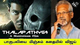 Thalapathy 64 | Historical Movie | A Maniratnam Film | AR Rahman | Vikram | Simbu