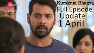Kumkum Bhagya 1 April 2019 Full Episode | Kumkum Bhagya 1 April Upcoming Episode | #ZeeTv | #Zee5