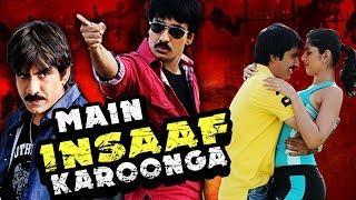 Main Insaaf Karoonga (Nippu) Hindi Dubbed Full Movie | Ravi Teja, Deeksha Seth, Rajendra Prasad