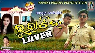 Luhatina Lover // New Sambalpuri Comedy // Comedian No.1 // PP Production