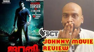 Johnny Movie Review | Prashanth |Sanjitha |South Cine Talkies