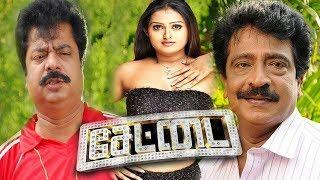 ????Tamil Blockbuster Dubbed Movie _Tamil Hit Movies|New tAMIL mOVIES|Tamil Full Movie HD|SETTAI