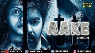 Aake Full Movie | Hindi Dubbed Movies 2018 Full Movie | Chiranjeevi Sarja Movies | Horror Movies