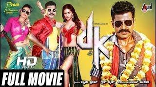 Prem kannada full HD Movie  2016