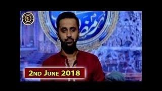 ' Qasas ul Islam ' with Waseem Badami – 2nd June 2018
