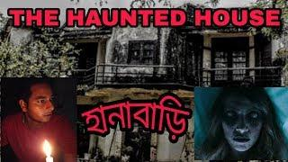 Haunted House || A True Story || Horror Special || Scary Scenes || BONGO UTubers ||