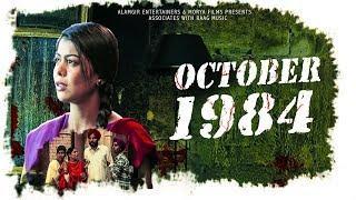 New Punjabi Movies 2018 | October 1984 | Full Punjabi Movie | Raag Music