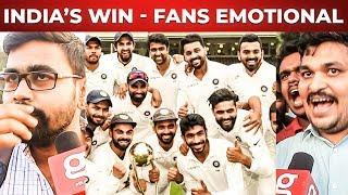 """HISTORICAL TEST WIN"" By Team India - Fans Emotional Reactions"