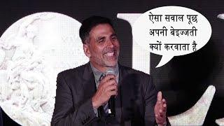 Akshay Kumar Insult Reporter At Gold Movie Song Launch | Mauni Roy | Kunal Kapoor