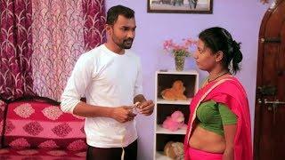 அவ்வளவுதானா சீக்கிரமா எடுத்துட்டிங்க Tamil New Comedy Romantic Short Film