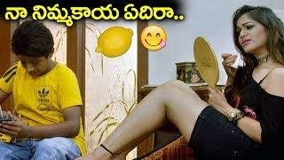 Latest Movie Ultimate Comedy Scene | 2018 Movie Scenes | Volga Videos