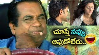 Brahmanandam Best Hilarious Funny Scene | Telugu Comedy Scene | Volga Videos 2019