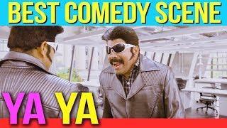 Ya Ya - Best Comedy Scene | Shiva | Santhanam | Sandhya | Dhansika | Tamil Lastest Movie