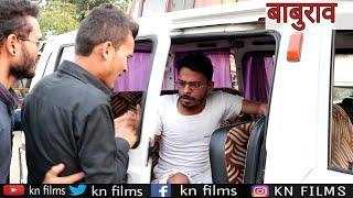 Phir hera pheri movie spoof comedy by akshay kumar & paresh rawal