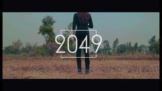 """2049"" (Sci-fi , Fantasy Short Film)"