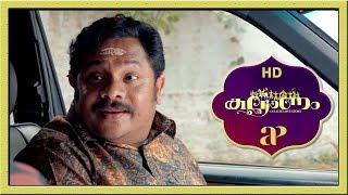 Kalyanam Malayalam Movie Comedy Scenes | Vol 2 | Shravan Mukesh | Mukesh | Sreenivasan | Hareesh