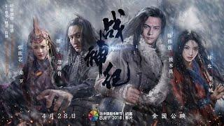 Film aksi terbaru - Film action terbaru -  aksi action fantasy full movie subtitle indonesia