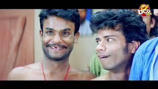 New Film Comedy Dose - ବାନୁରୀ ତତେ ନ ଦେଖି ରହିପାରୁନି Banuri Tate Na Dekhi Rahiparuni