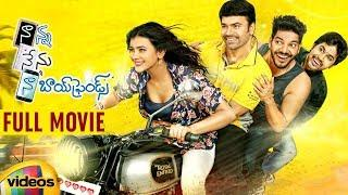 Nanna Nenu Naa Boyfriends Telugu Full Movie 2K HD | Hebah Patel | Tejaswi Madivada | Rao Ramesh