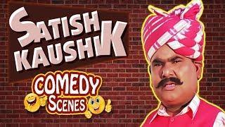 Satish Kaushik Comedy - Superhit Comedy Scene - सतीश कौशिक की हिट कॉमेडी - Shemaroo Bollywood Comedy