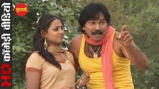 Comedy Seen - Teeja Ke Lugra - Super Hit Chhattisgarhi Film - Shivkumar Dipak