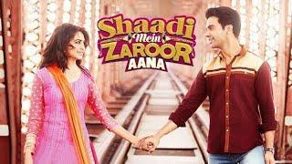 Shaadi me jaroor aana full movie in HD 720p || MFB