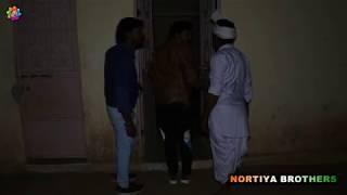 ભૂત ની હવેલીમાં ફસાણા(Horror Short Film Gujarati) Gujarati comedy 2019  Nortiya Brothers