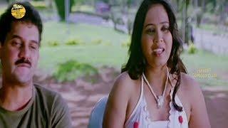 Super Hit Movie Fantastic Comedy Scene | Telugu Comedy Scene | Express Comedy Club