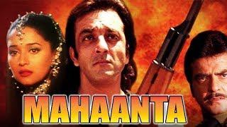 Mahaanta (1997) Full Hindi Movie | Jeetendra, Sanjay Dutt, Madhuri Dixit, Amrish Puri