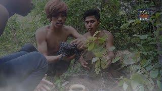 រឿង បុរស៣នាក់និងកំណប់មាស,scary short films by Kong You Hun Mono