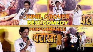 PATAAKHA| Sunil Grover Best Comedy Performance|Vishal Bhardwaj Film