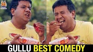 Gullu Dada Best Comedy Scene | Hum Hain Chaar Shaney Film | Hindi Comedy Videos | Hyderabadi Videos